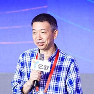 阿里巴巴集团 技术委员会主席 王坚