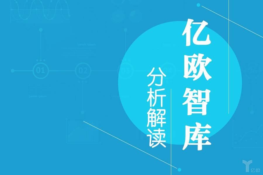 亿欧智库:中美科技公司市值top50