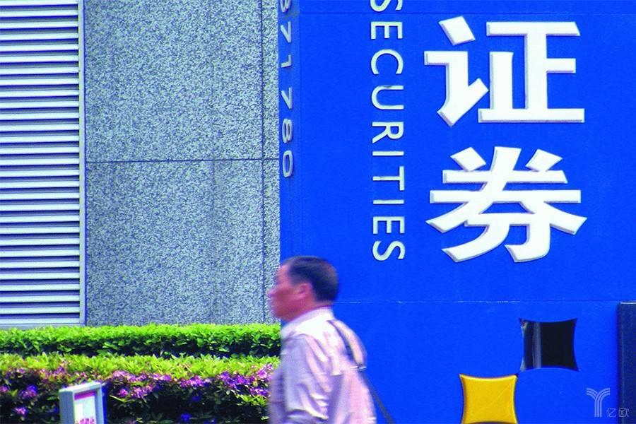 上海证券交易所科创板股票发行上市审核规则(征求意见稿)