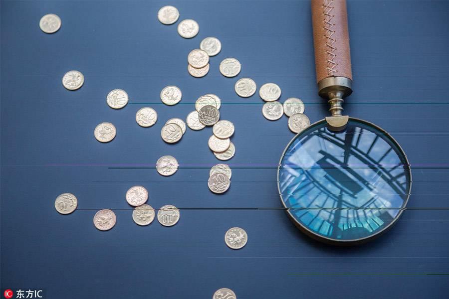 资本市场迎来重大改革,五点说明科创板设立的深意