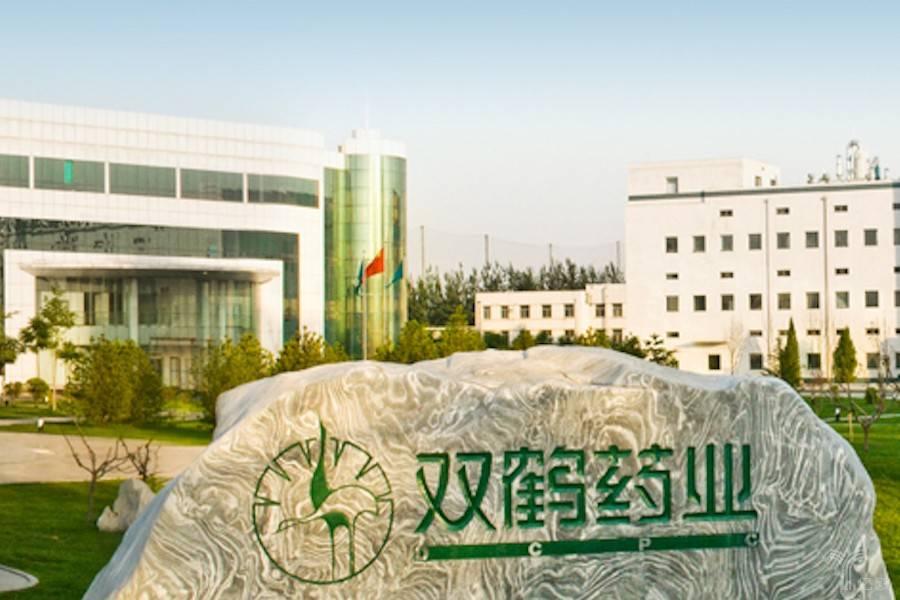 """华润双鹤半年营收增长19.03%,专科业务""""异军突起"""""""
