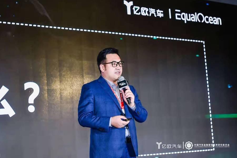 亿欧汽车总裁杨永平:影响新能源汽车保值率的最关键因素是产品力