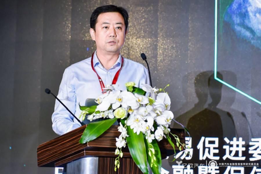 中国汽车金融暨保值率研究委员会赵扬:提升电动汽车保值率需各方协作
