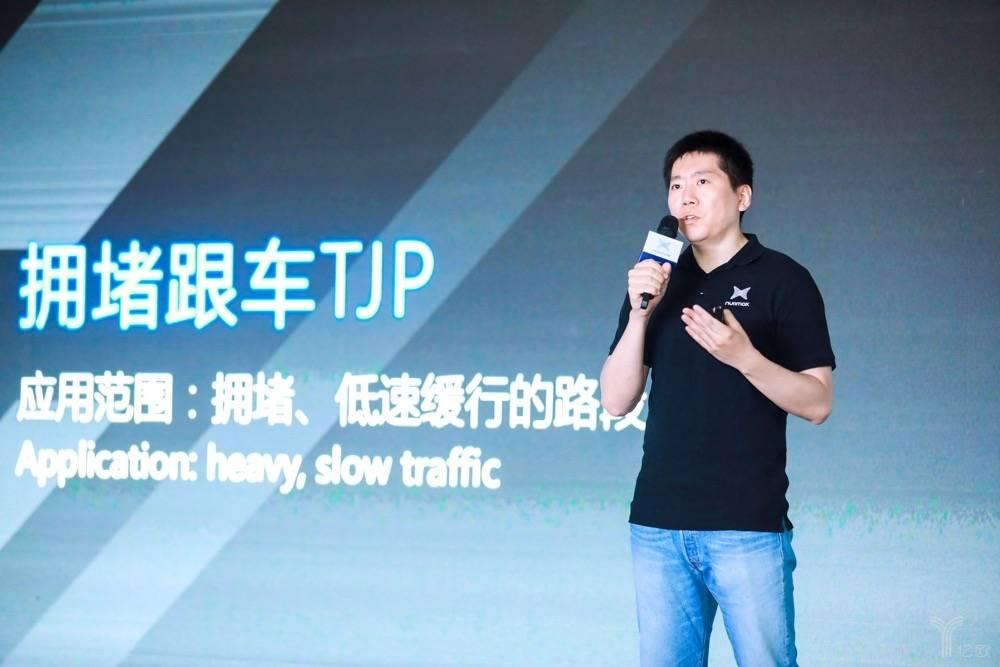 纽迈科技CEO徐雷