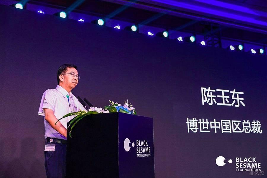 博世中国区总裁陈玉东