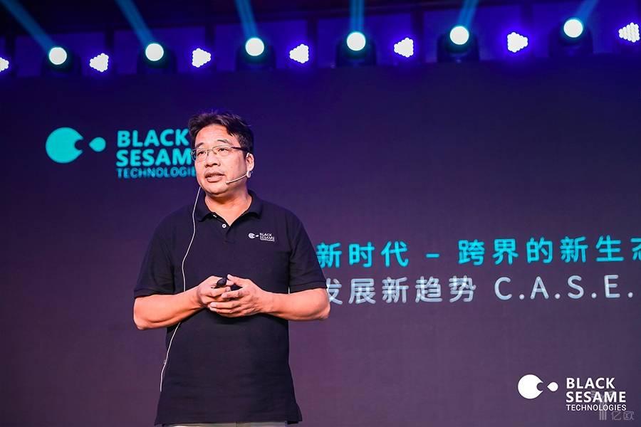 黑芝麻智能科技联合创始人兼COO刘卫红