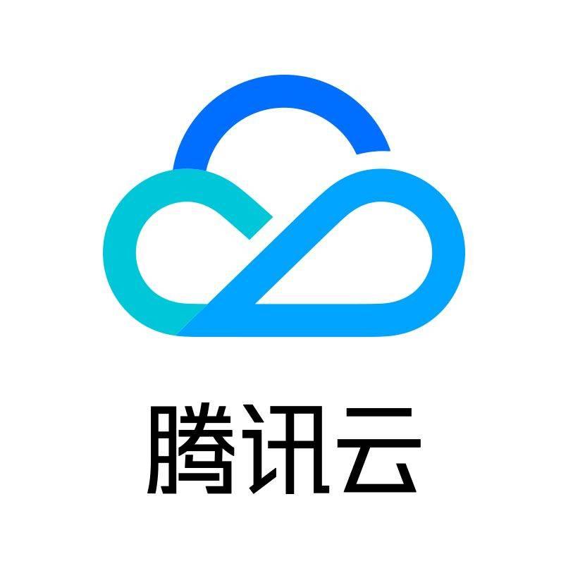 具体包括云服务器,云存储,云数据库和弹性web引擎等基础云服务;腾讯云