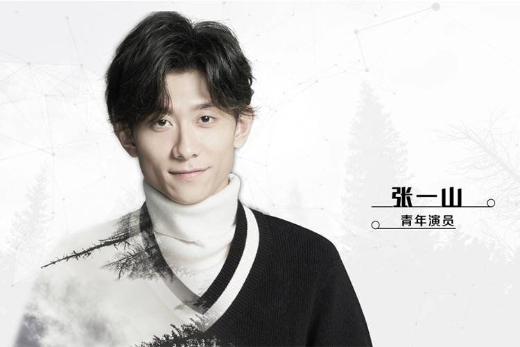 张一山视也剧场演讲:刘星是被安排成别人家的孩子