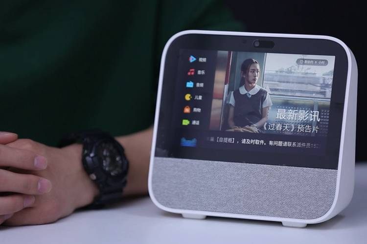 天猫精灵CC:带屏幕才是智能音箱的终极形态?