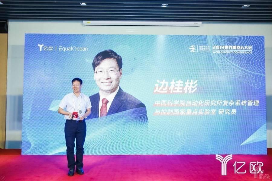 边桂彬:眼科手术机器人是医生更亮的眼、更稳的手