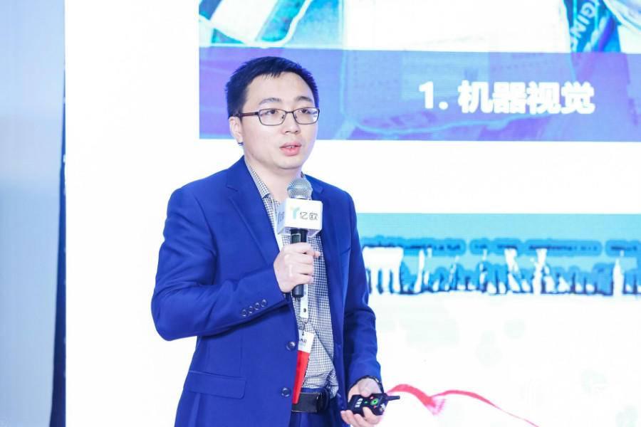 蓝胖子机器人CEO邓小白:物流的本质是打造最优化的供应链
