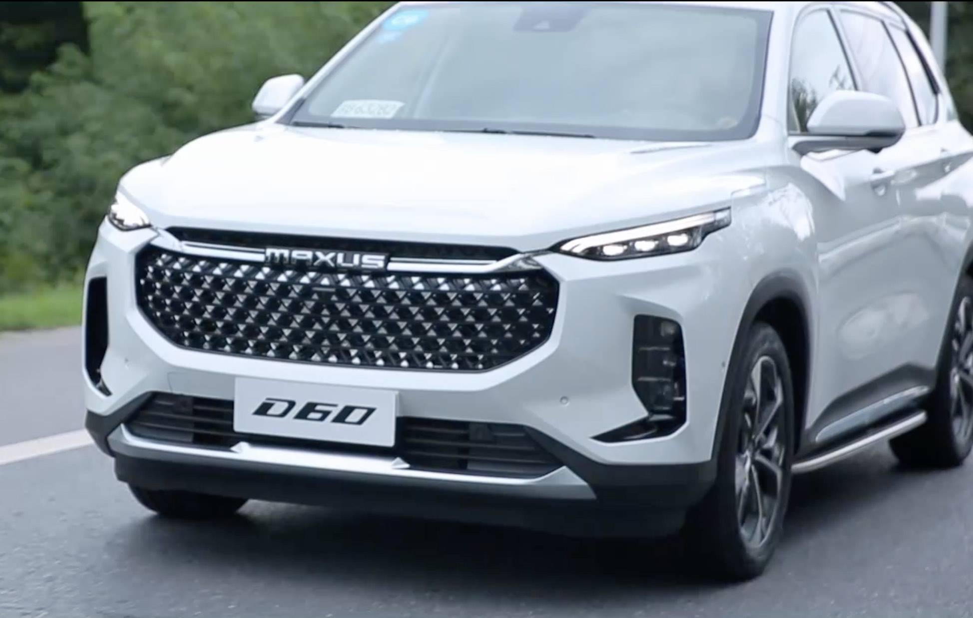 上汽大通全新中型SUV D60试驾评测