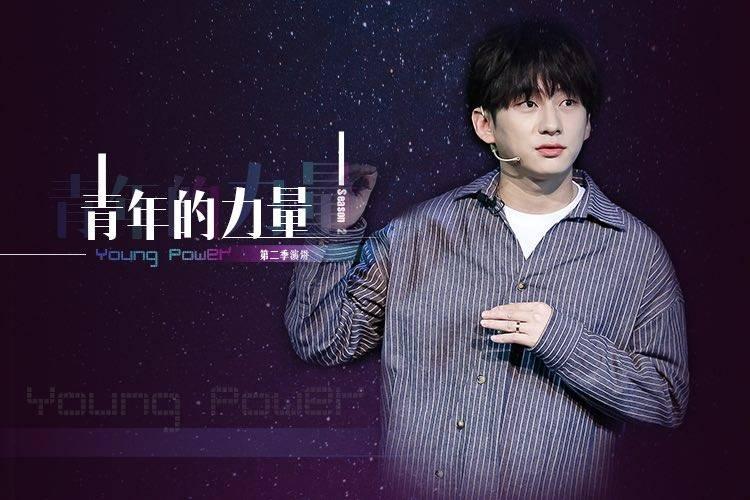 韩宇:把热爱的事情做到极致,便成了价值