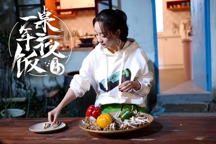白族妹子杨蓉:鲜美炒菌菇,专属云南不拘一格的年味