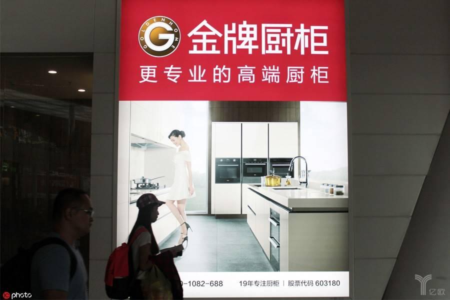 金牌厨柜发布2018年财报,营收17.02亿元,桔家衣柜成新亮点