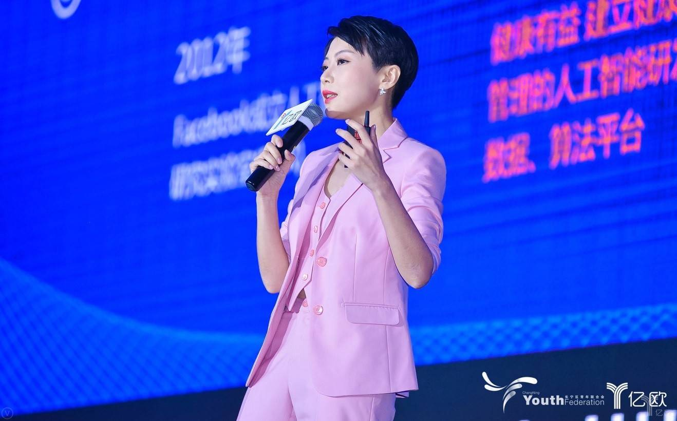 健康有益创始人李宇欣:AI时代的健康1.0