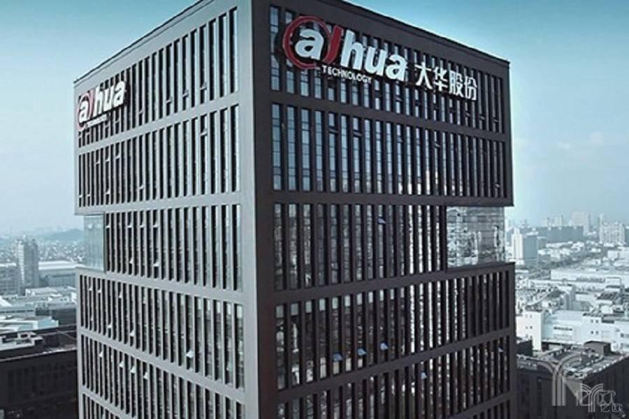 浙江大华:构建不同场景下的四大板块业务