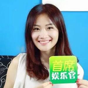 首席娱乐官 创始人 陈妍妍