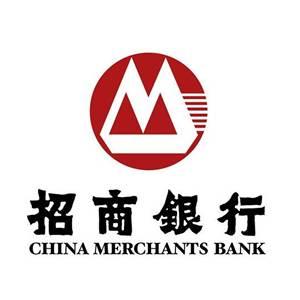 招行总行交易银行部 高级产品经理 傅玉
