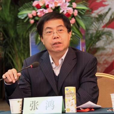 西安邮电大学 经管院院长、教授 张鸿