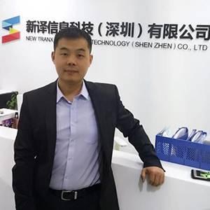 新译 创始人兼CEO 田亮