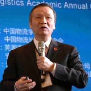 中国物流学会 副会长 恽绵