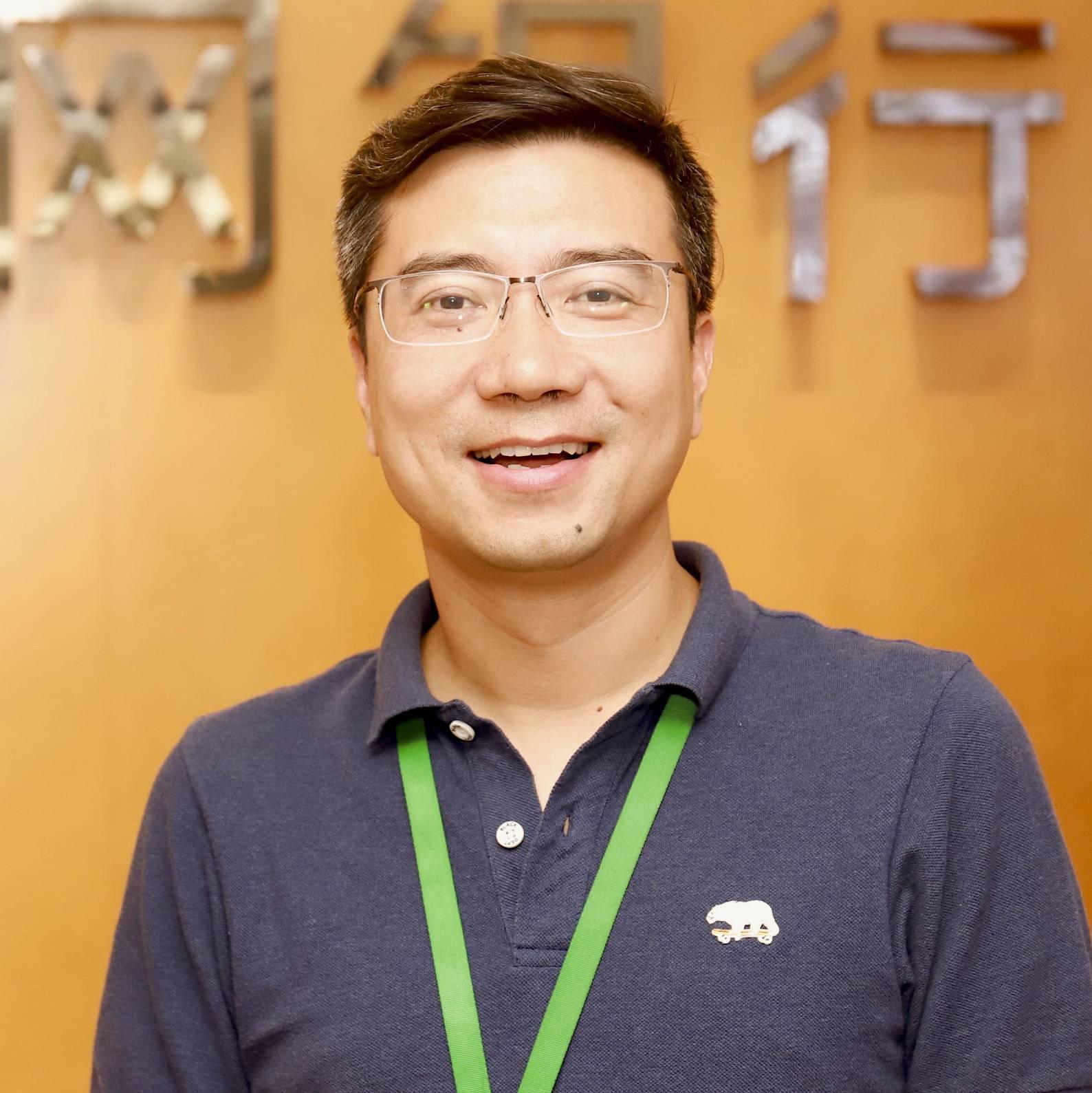 新网银行 信息科技部总经理 毛航
