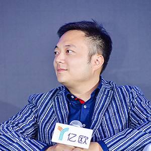 特斯联 CEO 艾渝