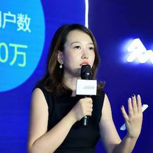 刘海姣 健康险事业部总经理