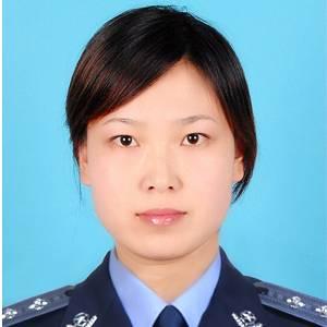中国人民公安大学 安全防范与风险评估公安部重点实验室副教授 陈文静