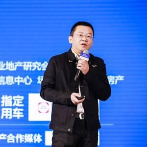 京东集团 副总裁 赵英明