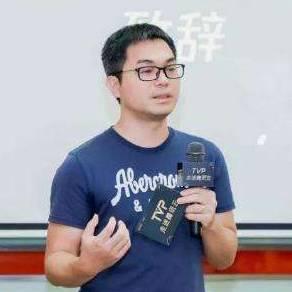腾讯 腾讯游戏云总经理 黄世飞
