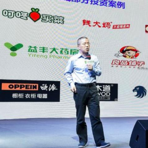 红星美凯龙 企业战略投资事业部执行总裁 张哲