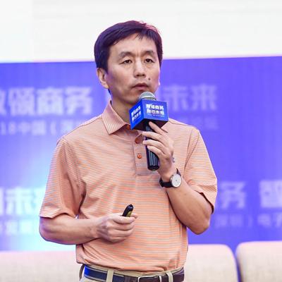 浩方集團 副總裁 雷平