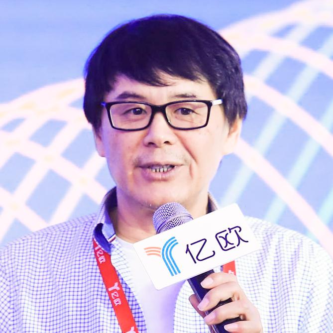 中國工程院院士 中國人工智能學會理事長 戴瓊海