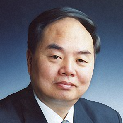 中国工程院原院长 院士 周济