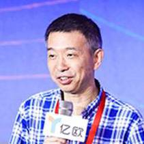 alibaba集团 中国工程院院士、技术委员会主席 王坚
