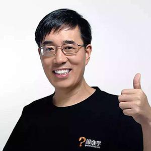 跟誰學 CEO 陳向東