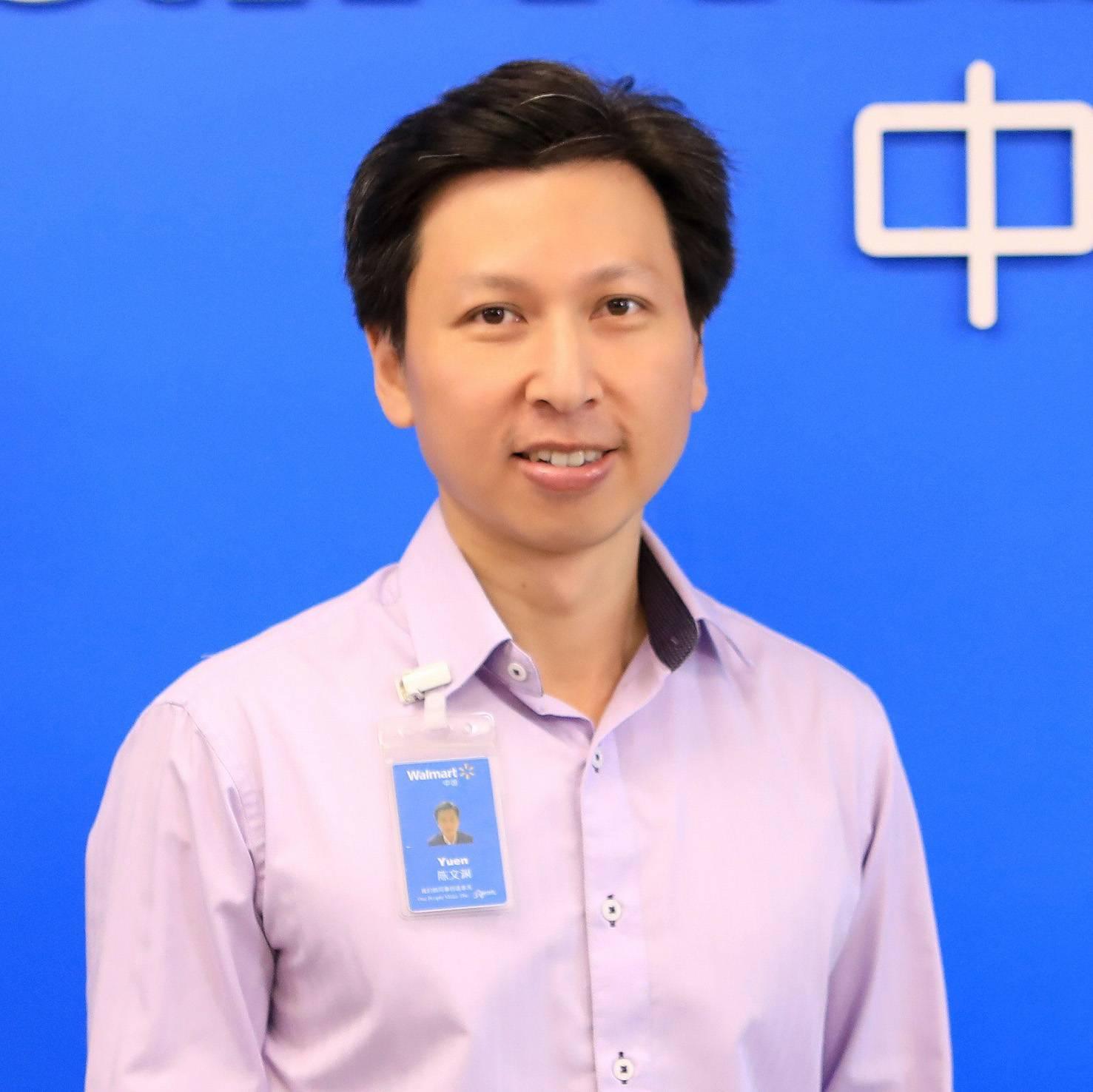 沃爾瑪中國 總裁兼首席執行官 陳文淵