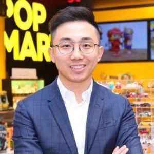 泡泡玛特 创始人兼CEO  王宁