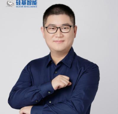 硅基智能 创始人 司马华鹏