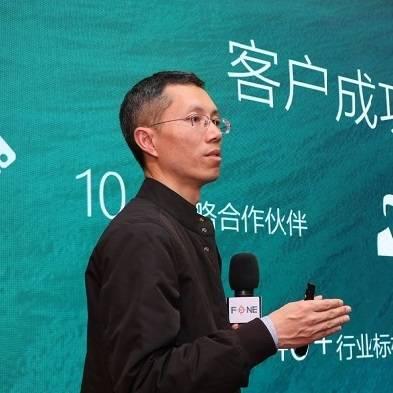 绎维软件 创始人 曾晓丹
