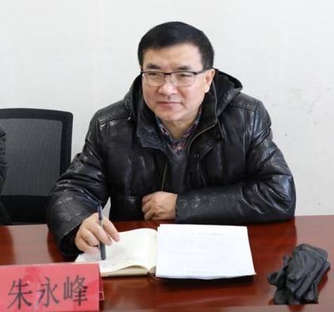 国家医疗保障局规划财务与法规司 副司长 朱永峰