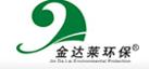 江西金达莱环保股份有限公司