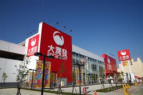 大润发转型:超市巨头里的O2O梦想者