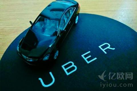 传美国打车应用Uber再次融资16亿美元