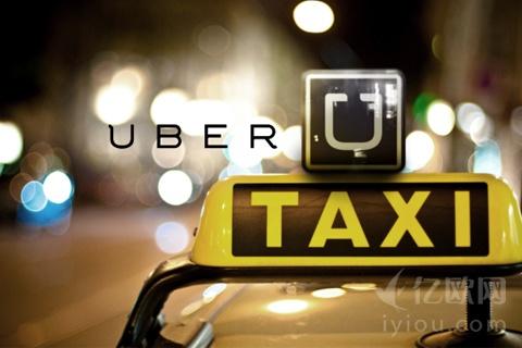 Uber计划再投70亿元加码中国,滴滴快的或受挑战