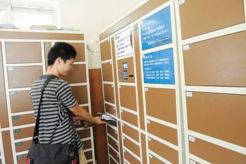 盘点社区O2O以智能快递柜为入口的7家企业
