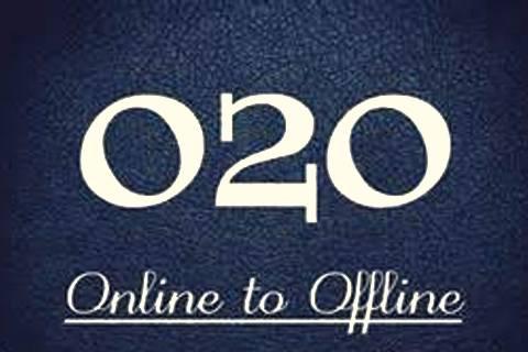 O2O创业公司如何在早期实现盈亏平衡