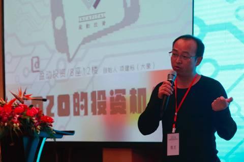 2014中国O2O新商业峰会:O2O投资与创业机会篇